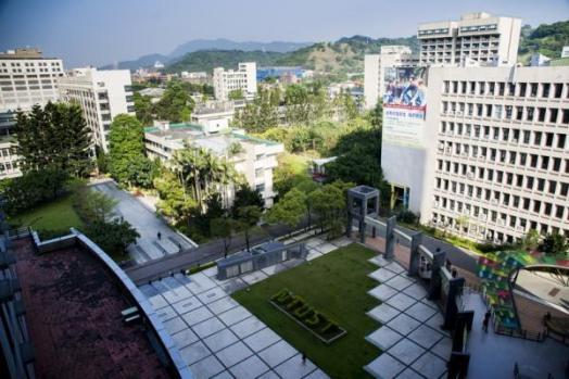 Taiwan Tech, AGU, Abdullah Gül University, student, exchange, agreement