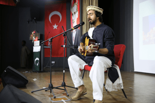 AGU, Abdullah Gül University, international, student, Pakistan, music, concert