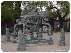 Armilla Sphere Replica