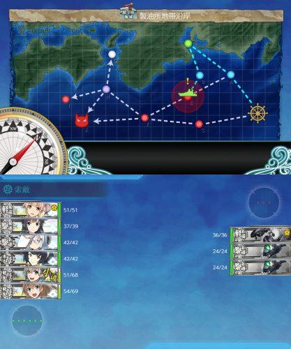 【艦これ】1-3.製油所地帯沿岸-海上護衛作戦_攻略(第二期) – アグリケラ(AGURIKERA)