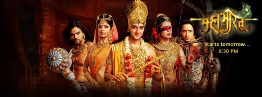 Download-Star-Plus-Mahabharat-Wallpaper