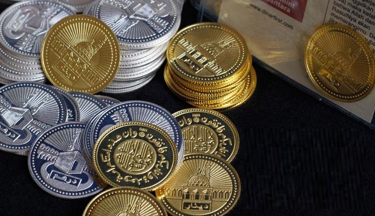 Gambar Uang Dinar - Apakah Ekonomi Islam berperan sebagai pilihan sistem ekonomi atau memang telah menjadi solusi masalah keuangan dunia