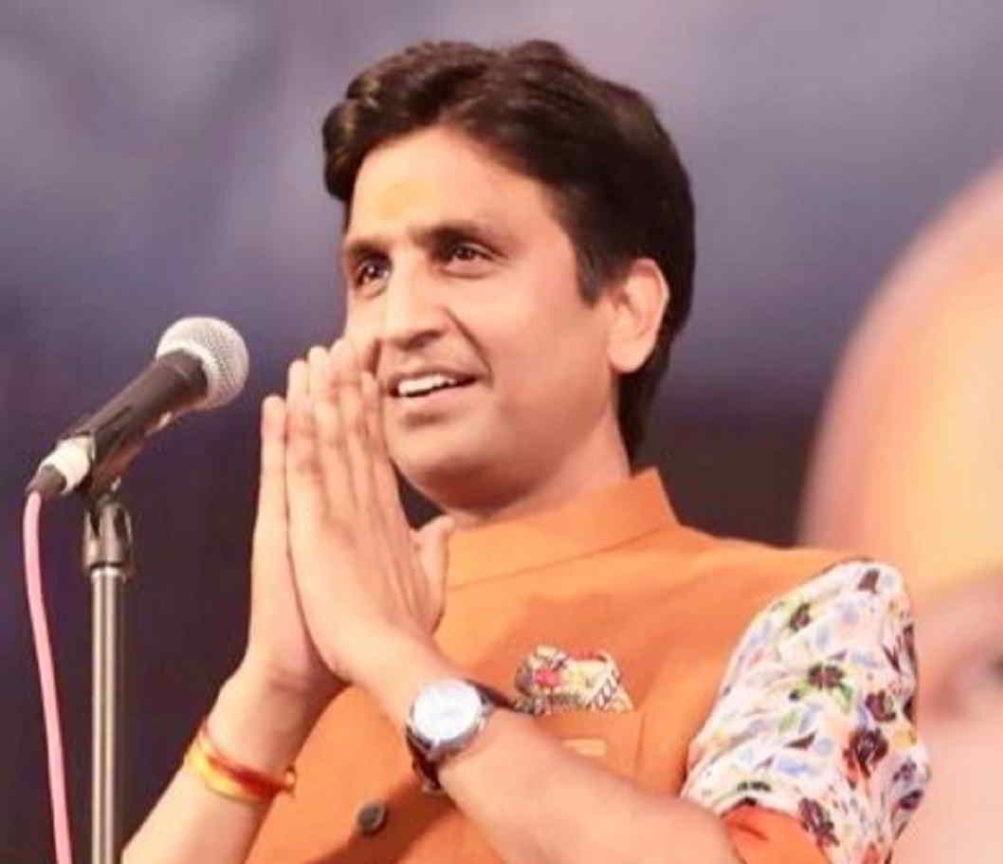 Dr. Kumar Vishwas