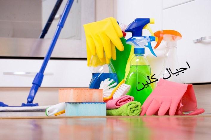 شركة تنظيف بجدة شاملة كل أعمال التنظيف 0557090299