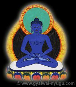 Dharmakaya Buddha Samantabhadra