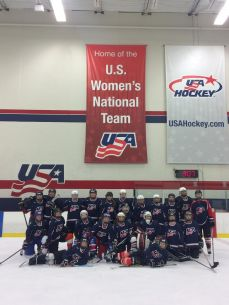 The tryouts were at the Schwann Super Rink in Blaine, MN March 21, 22 and 23, 2017.