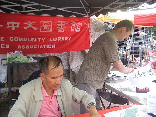 AHA MEDIA in Chinese 2