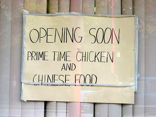 Prime Time Chicken 1
