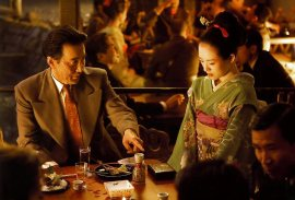 "© Sun Haibin/CHINAFOTOPRESS/MAXPPP.BEIJING, CHINA - NOV.26,2005: (CHINA OUT) The still photo of Chinese famous movie star Zhang Ziyi (R) in ""memories of geisha"