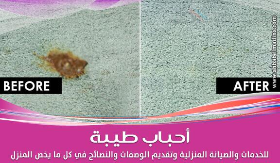 Photo of أكثر من طريقة لتنظيف وإزالة بقع الشحم