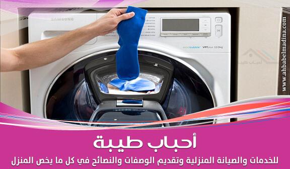 Photo of نصائح لتتجنبي ضياع الجوارب في الغسالة