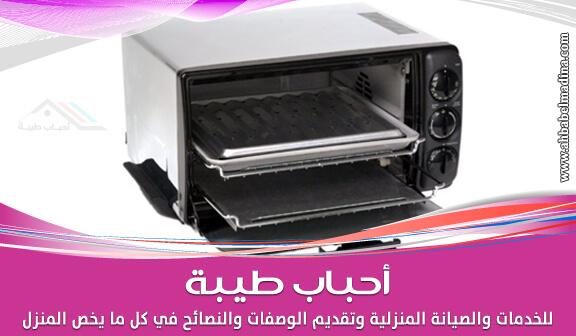 Photo of 3 طرق لتنظيف التوستر (الفرن الكهربائي) من الحروق تعلميها