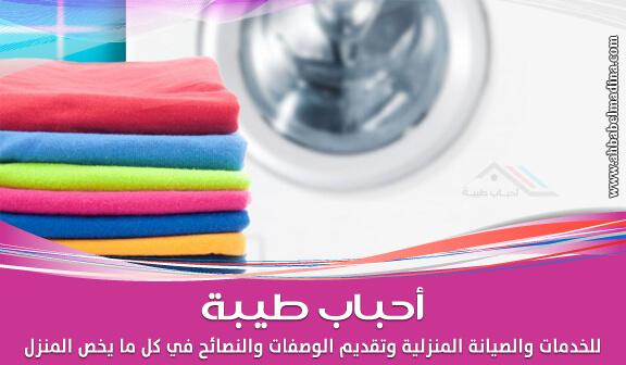 Photo of 7 نصائح لعلاج مشكلة بهتان ألوان الملابس