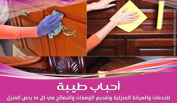 Photo of اصنعي بنفسك ملمع للاثاث الخشبي