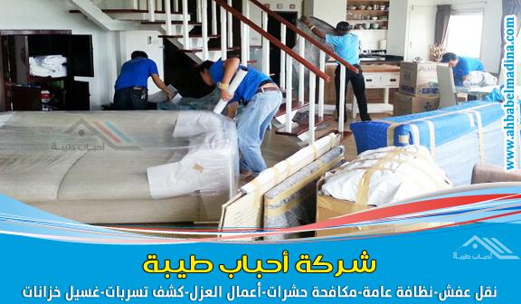 Photo of شركة نقل عفش بالبكيرية والقصيم