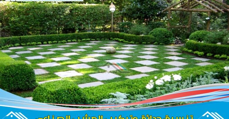 شركة تنسيق حدائق بنجران وتركيب العشب الصناعي والنوافير وتركيب المظلات في نجران