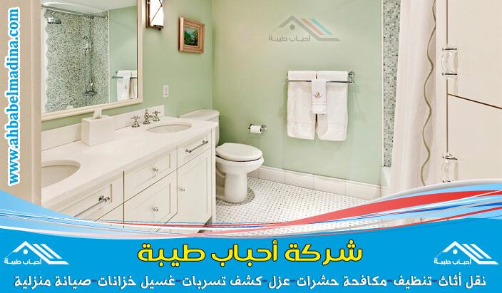 كشف تسربات الحمامات بجده وصيانة سباكة الحمام بعروض وخصومات مذهله
