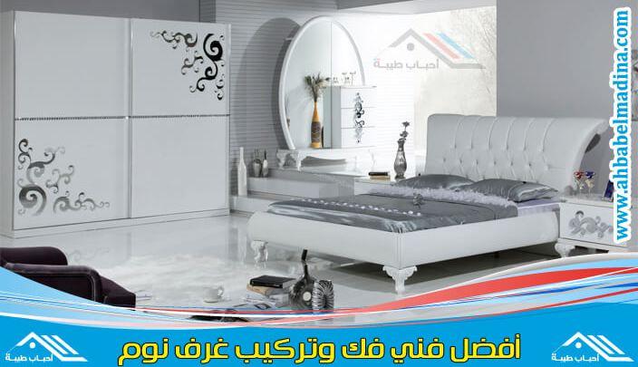 Photo of تركيب غرف نوم ايكيا بالرياض