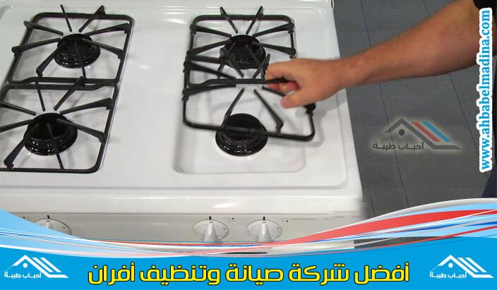 شركة تنظيف افران بالخبر (أفضل نظافة وصيانة للافران المنزلية بالخبر والدمام والقطيف والجبيل)