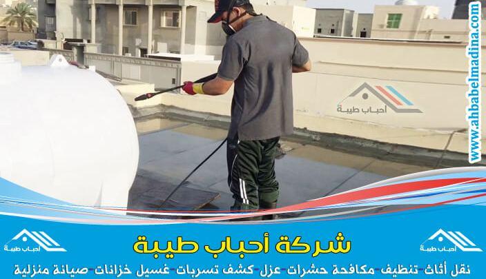 شركة تنظيف خزانات ببريدة وأفضل افضل شركات تنظيف خزانات ببريدة وتعقيم وعزل خزانات المياه