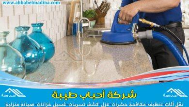 Photo of شركة جلي بلاط بالهفوف & وجلي رخام