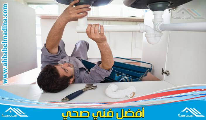 Photo of فني صحي الشويخ