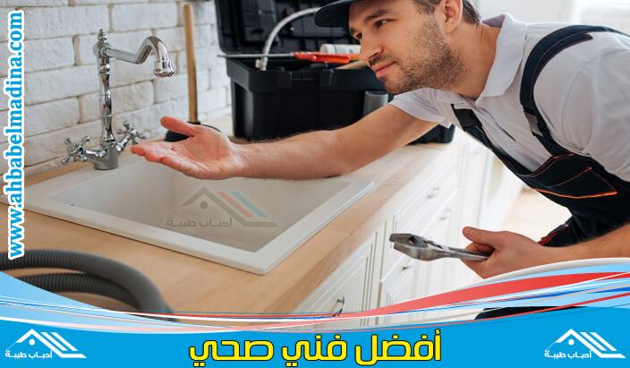 Photo of معلم صحي العبدلي
