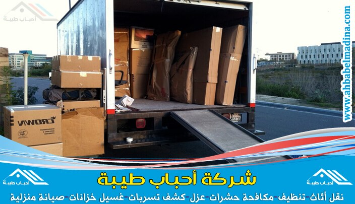Photo of نقل عفش من الدمام الى القصيم