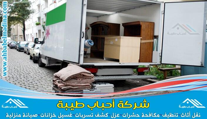 Photo of نقل عفش من الدمام الى نجران & دينا نقل اثاث مجهزة