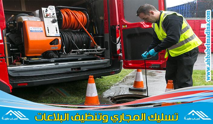 صورة شركة تسليك مجاري بالكويت & تنكر تنظيف مجاري
