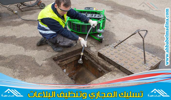شركة تنظيف مجاري بالكويت تعتمد على أكبر تنكر سحب مجاري لتنظيف البيارات والمجاري
