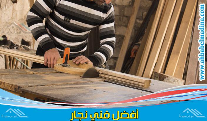 نجار جنوب الرياض متمكن من تصميم وفك وتركيب الغرف واثاث ايكيا