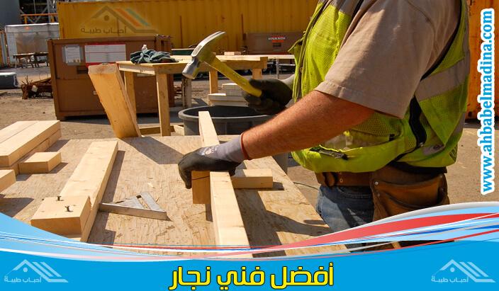 نجار خشب شمال الرياض لفك وتركيب جميع الاثاث واثاث ايكيا وخبير بجميع اعمال وفنيات النجارة