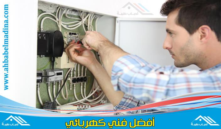 كهربائي منازل حولي & أفضل فني كهربائي في حولي من المحترفيين والمتخصصين في مجال الكهرباء
