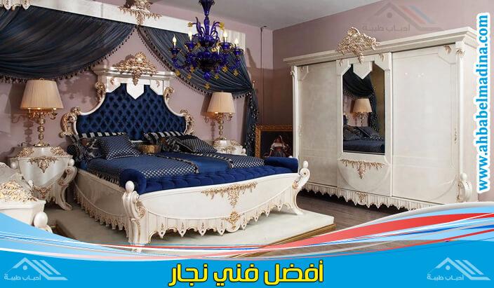 صورة نجار غرف نوم بجدة