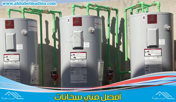 صورة فني سخان مركزي بالكويت