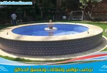 Photo of شركة تصميم نوافير بجدة