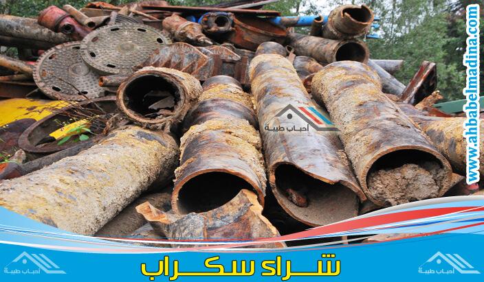 صورة شراء حديد سكراب جدة