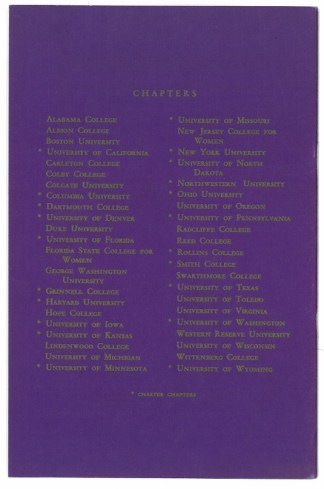 College Verse back cover