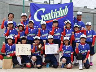 小学生チームのイメージ