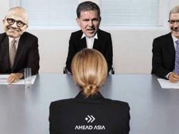 สัมภาษณ์งาน