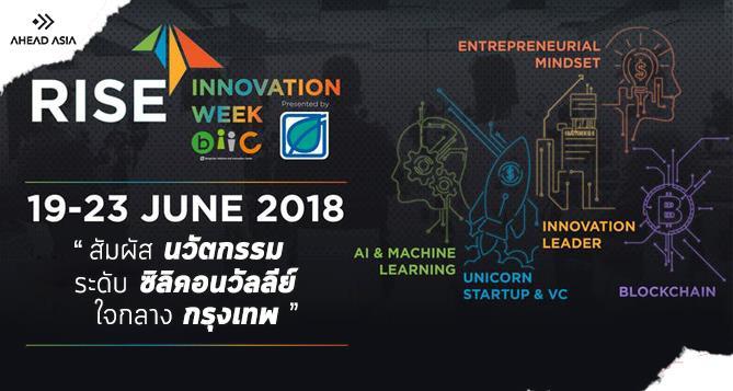 RISE Innovation Week 2018