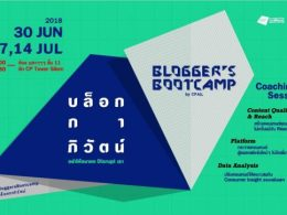 Blogger's Bootcamp by CP All