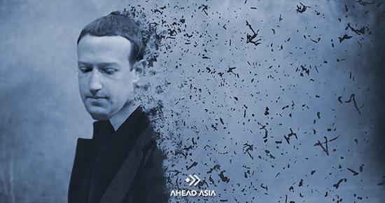 ไม่มี Facebook ให้ใช้