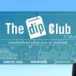 The dip Club