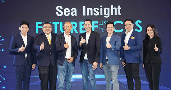 Sea Insight Future Focus