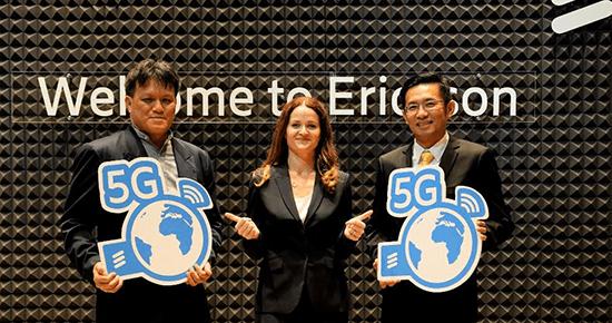เครือข่าย 5G