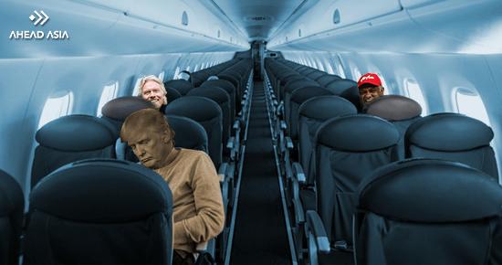 ค่าตั๋วเครื่องบิน