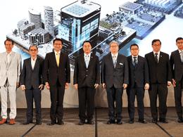 Delta Future Industry Summit 2020