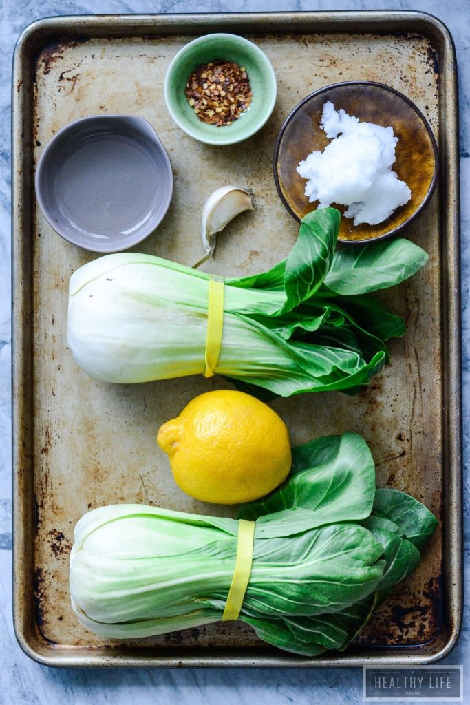 Roasted Bok Choy Healthy Side Dish Reciope | ahealthylifeforme.com